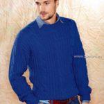 Pánský pulovr Merino 105